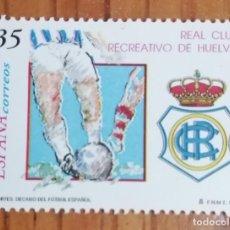 Sellos: SELLO REAL CLUB RECREATIVO DE HUELVA. Lote 287491843
