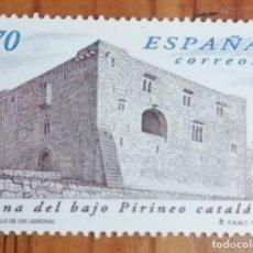 Sellos: SELLO ZONA DEL BAJO PIRINEO CATALÁN. Lote 287495873