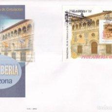 Francobolli: SELLOS ESPAÑA OFERTA SOBRE DEL PRIMER DÍA GRAN FORMATO AÑO 2002. Lote 287552793