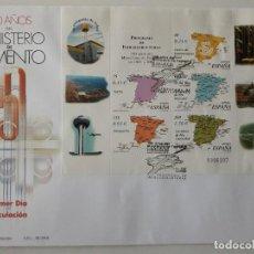 Timbres: SELLOS ESPAÑA OFERTA SOBRE DEL PRIMER DÍA GRAN FORMATO AÑO 2001. Lote 287555643