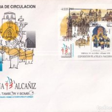 Francobolli: SELLOS ESPAÑA OFERTA SOBRE DEL PRIMER DÍA GRAN FORMATO AÑO 1993. Lote 287557808