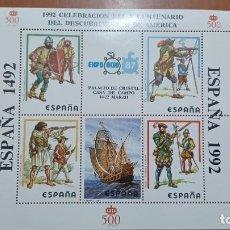 Sellos: SELLOS ESPAÑA OFERTA FERIAS Y EXPOSICIONES. Lote 287563808