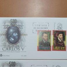 Sellos: SELLOS ESPAÑA OFERTA FERIAS Y EXPOSICIONES. Lote 287564118