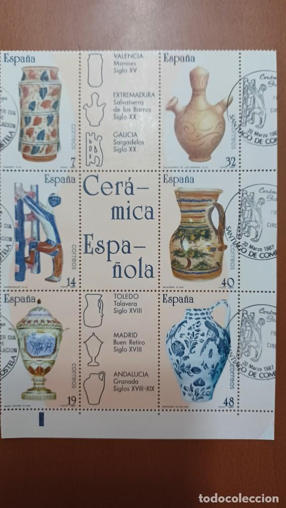 SELLOS ESPAÑA OFERTA FERIAS Y EXPOSICIONES (Sellos - España - Juan Carlos I - Desde 1.975 a 1.985 - Nuevos)