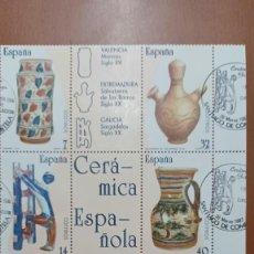 Sellos: SELLOS ESPAÑA OFERTA FERIAS Y EXPOSICIONES. Lote 287564178