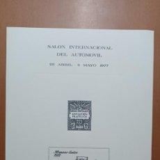 Sellos: SELLOS ESPAÑA OFERTA FERIAS Y EXPOSICIONES. Lote 287564688