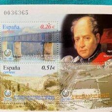 Francobolli: ESPAÑA, SPAIN, AÑO 2003, EDIFIL 3967, ESCUELA DE INGENIEROS, CATALOGO 3,60 €. Lote 287587808