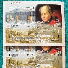 Francobolli: ESPAÑA, SPAIN, AÑO 2003, EDIFIL 3967, ESCUELA DE INGENIEROS, 5 M.P. A FACIAL. Lote 287590018