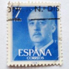 Sellos: SELLO ESPAÑA FRANCO 7 PESETAS USADO. Lote 287641798