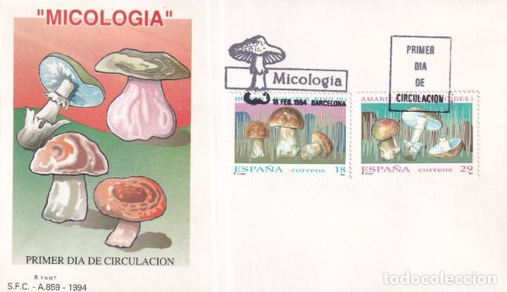 Sellos: Sellos España OFERTA sobres del primer día año 1994 COMPLETO - Foto 6 - 287705053