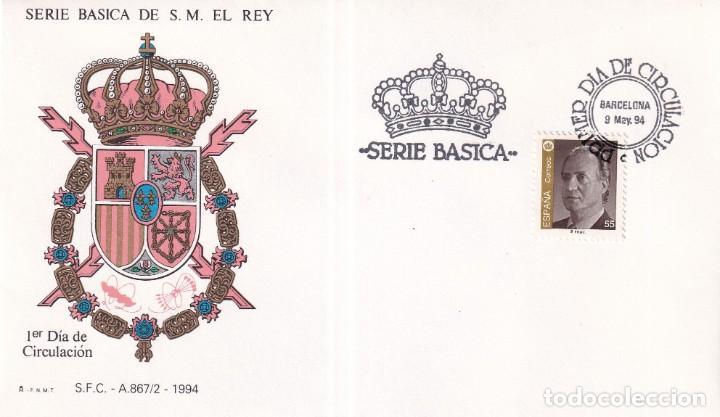 Sellos: Sellos España OFERTA sobres del primer día año 1994 COMPLETO - Foto 15 - 287705053