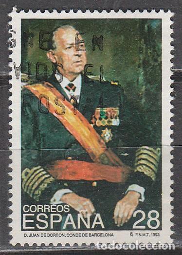 EDIFIL Nº 3264, DON JUAN DE BORBÓN, USADO (Sellos - España - Juan Carlos I - Desde 1.986 a 1.999 - Usados)