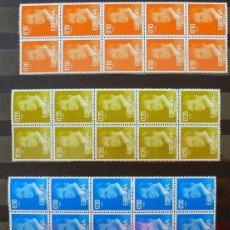 Sellos: SELLOS ESPAÑA 1983- FOTO 650 -Nº 2386 - NUEVO. Lote 287736968
