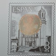 Francobolli: SELLOS ESPAÑA OFERTA SUPLEMENTO FILATÉLICO. Lote 287744438