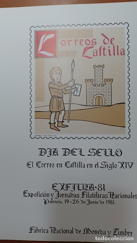 SELLOS ESPAÑA OFERTA SUPLEMENTO FILATÉLICO (Sellos - España - Juan Carlos I - Desde 1.986 a 1.999 - Nuevos)