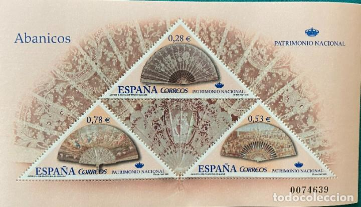 ESPAÑA, SPAIN, AÑO 2005, EDIFIL 4164, PATRIMONIO NACIONAL, ABANICOS, A FACIAL (Sellos - España - Juan Carlos I - Desde 2.000 - Nuevos)