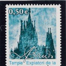 Sellos: ESPAÑA N°3924 MNH** 150º ANIVERSARIO DEL NACIMIENTO DE ANTONIO GAUDÍ 2002 (FOTOGRAFÍA ESTÁNDAR). Lote 287838763