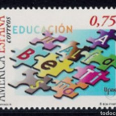 Sellos: ESPAÑA N°3933 AMÉRICA U.P.A.E.P 2002 (FOTOGRAFÍA ESTÁNDAR). Lote 287839223