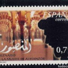 Sellos: ESPAÑA N°3934 MNH** MILENARIO DE LA MUERTE DE ALMANZOR 2002 (FOTOGRAFÍA ESTÁNDAR). Lote 287839613