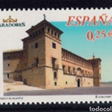 Sellos: ESPAÑA N°3942 MNH** PARADOR DE ALCAÑIZ 2002 (FOTOGRAFÍA ESTÁNDAR). Lote 287840683