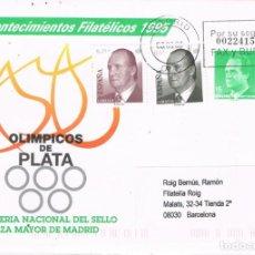 Sellos: 0981. ENTERO POSTAL MADRID 2003. OLIMPICOS DE PLATA, FERIA SELLO. Lote 287844568