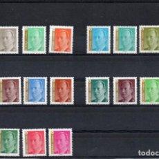 Sellos: ESPAÑA. SERIES BASICAS JUAN CARLOS I.. Lote 287919188