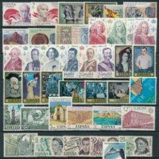 Selos: ESPAÑA, AÑO 1978 COMPLETO Y NUEVO MNH** (FOTOGRAFÍA ESTÁNDAR). Lote 287922488