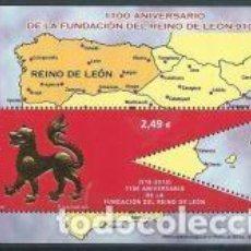Sellos: HB USADA ESPAÑA 2010, EDIFIL 4563. Lote 287926998