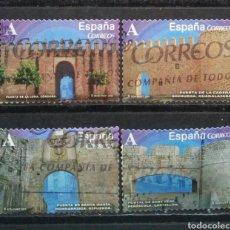 Sellos: ESPAÑA ARCOS Y PUERTAS MONUMENTALES SERIE DE SELLOS USADOS. Lote 287970743