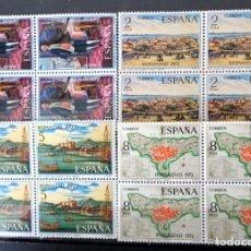 Sellos: SELLOS ESPAÑA 1972- FOTO 1140 - HISPANIDAD 1972 , NUEVO. Lote 287986863