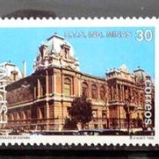 Sellos: SELLOS ESPAÑA 1995- FOTO 1138 - MINERALES DE ESPAÑA ,COMPLETA , NUEVO. Lote 287988113