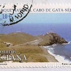 Sellos: ED. 3885. CABO DE GATA. USADO SOBRE FRAGMENTO. Lote 288059583
