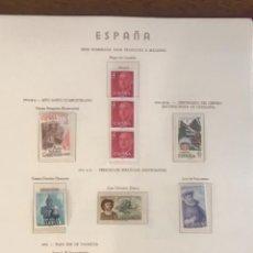 Sellos: COLECCION DE SELLOS 1975-1982 DE ESPAÑA. VER FOTOS ANEXAS.. Lote 288071088