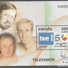 Sellos: HOJITA DENTADA,-EXPOSICION MUNDIAL FILATELIA ESPAÑA 2000.- VER FOTO. Lote 288097118