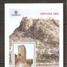 Sellos: HB USADA DE ESPAÑA 2005, EDIFIL 4169. Lote 288139858