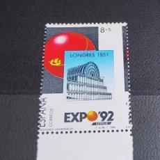 Sellos: SELLO ESPAÑA DE 1989.VARIEDAD CATALOGO FILABO 2990B.NUEVAS SIN FIJASELLOS.LUJO. Lote 288152943