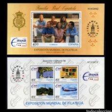 Francobolli: ESPAÑA N°3428/33 MNH ESPAMER 96'- AVISO Y ESPACIO (FOTOGRAFÍA ESTÁNDAR). Lote 288177483