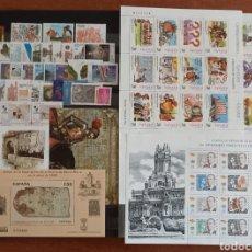 Sellos: ESPAÑA, AÑO 2000 COMPLETO Y NUEVO MNH** LEER DETALLE (FOTOGRAFÍA REAL). Lote 288183493