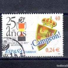 Sellos: ED Nº 3805 COPA DE S.M. EL REY USADO. Lote 288196678