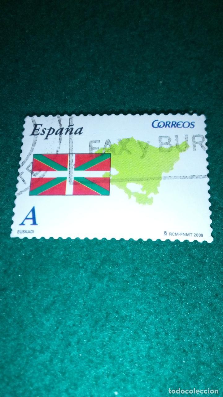 EDIFIL 4452 USADO (Sellos - España - Juan Carlos I - Desde 2.000 - Usados)
