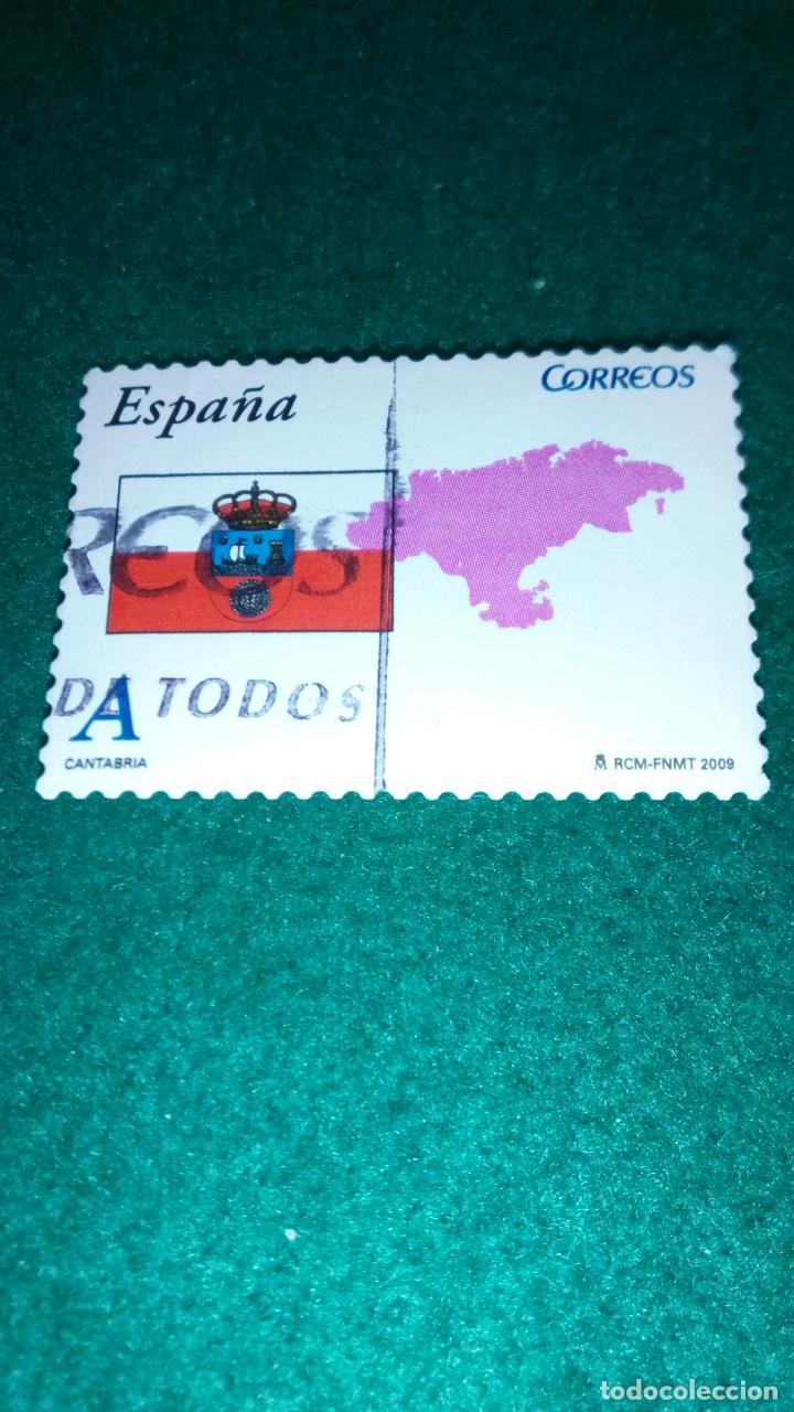 EDIFIL 4451 USADO (Sellos - España - Juan Carlos I - Desde 2.000 - Usados)