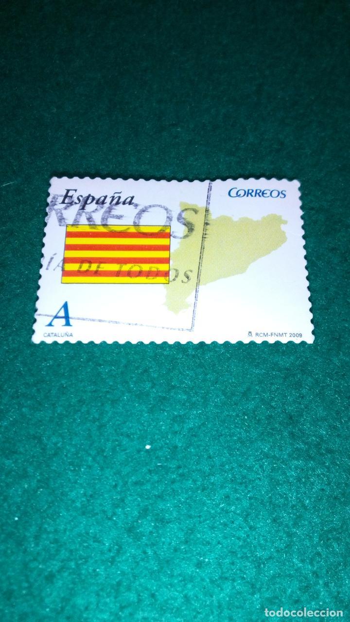 EDIFIL 4449 USADO (Sellos - España - Juan Carlos I - Desde 2.000 - Usados)
