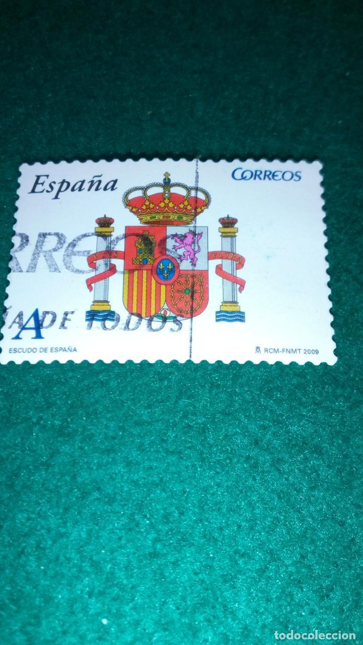 EDIFIL 4448 USADO (Sellos - España - Juan Carlos I - Desde 2.000 - Usados)