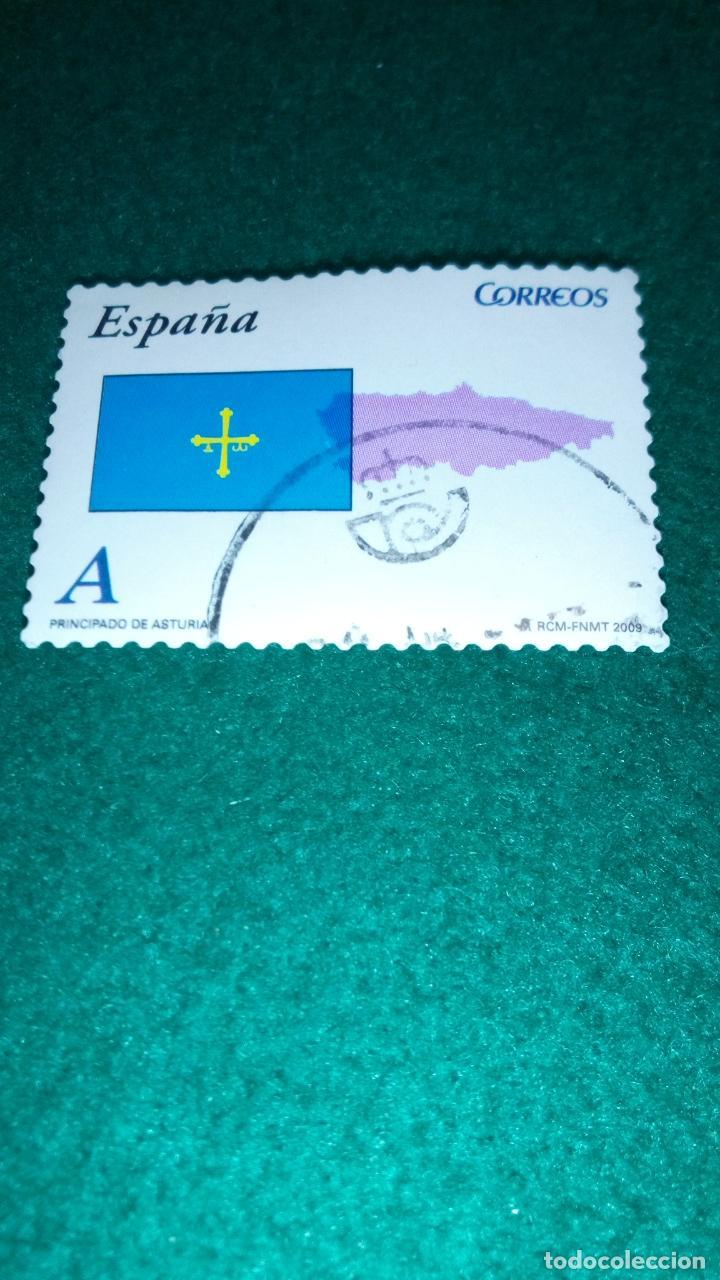 EDIFIL 4447 USADO (Sellos - España - Juan Carlos I - Desde 2.000 - Usados)