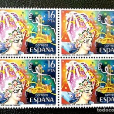 Sellos: ESPAÑA. 2744 FIESTAS: CARNAVAL STA. CRUZ DE TENERIFE, EN BLOQUE DE CUATRO. 1984. SELLOS NUEVOS Y NUM. Lote 288588098