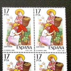 Sellos: ESPAÑA. 2747 FIESTAS: LA VENDIMIA, EN BOLOQUE DE CUATRO. 1984. SELLOS NUEVOS Y NUMERACIÓN EDIFIL. Lote 288588208