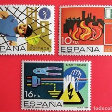 Sellos: ESPAÑA. 2732/34 PREVENCIÓN DE ACCIDENTES LABORABLES. 1984. SELLOS NUEVOS Y NUMERACIÓN EDIFIL. Lote 288588573