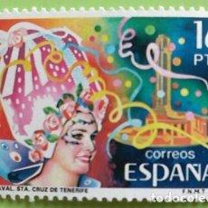 Sellos: ESPAÑA. 2744 FIESTAS: CARNAVAL STA. CRUZ DE TENERIFE. 1984. SELLOS NUEVOS Y NUMERACIÓN EDIFIL. Lote 288589368