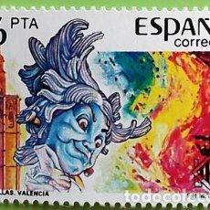 Sellos: ESPAÑA. 2745 FIESTAS: FALLAS. 1984. SELLOS NUEVOS Y NUMERACIÓN EDIFIL. Lote 288589408