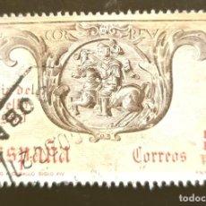 Sellos: MICHEL ES 2467 - ESPAÑA - BANCO DE LA CAPILLA MARCUS, BARCELONA - 1980. Lote 288621943
